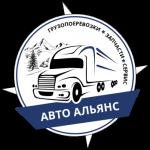 Компания Автоальянс | Заказать грузоперевозки в Москве и области